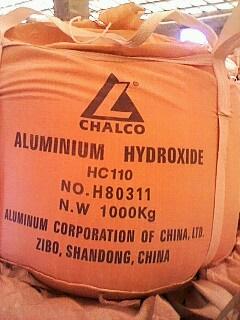 氢氧化铝玻璃填料,低铁干粉