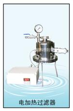 导热油保温过滤器