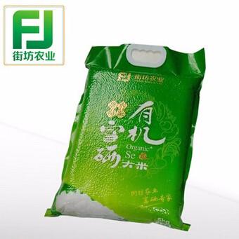 供应 如珠似玉、颗粒喷香大米,街坊农业特供