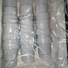 供应美国3M3M电缆冷缩接头,美国3M冷缩电缆终端接头