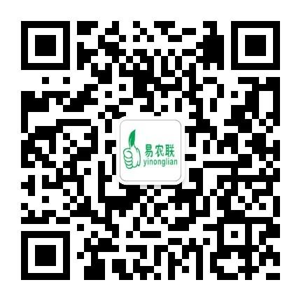 中国有机肥产业网