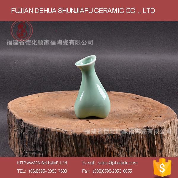 陶瓷秀气小个青瓷花瓶办公休闲摆设陶瓷工艺品花瓶陶瓷工艺品批发