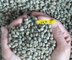 供应 锦庆精选单品云南保山小粒阿拉比卡咖啡生圆豆
