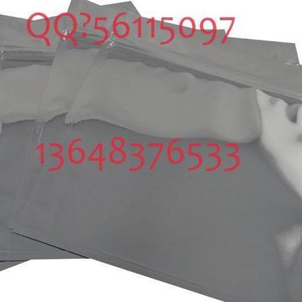 重庆厂家直销铝箔袋食品袋真空袋价格钜惠厂家直销