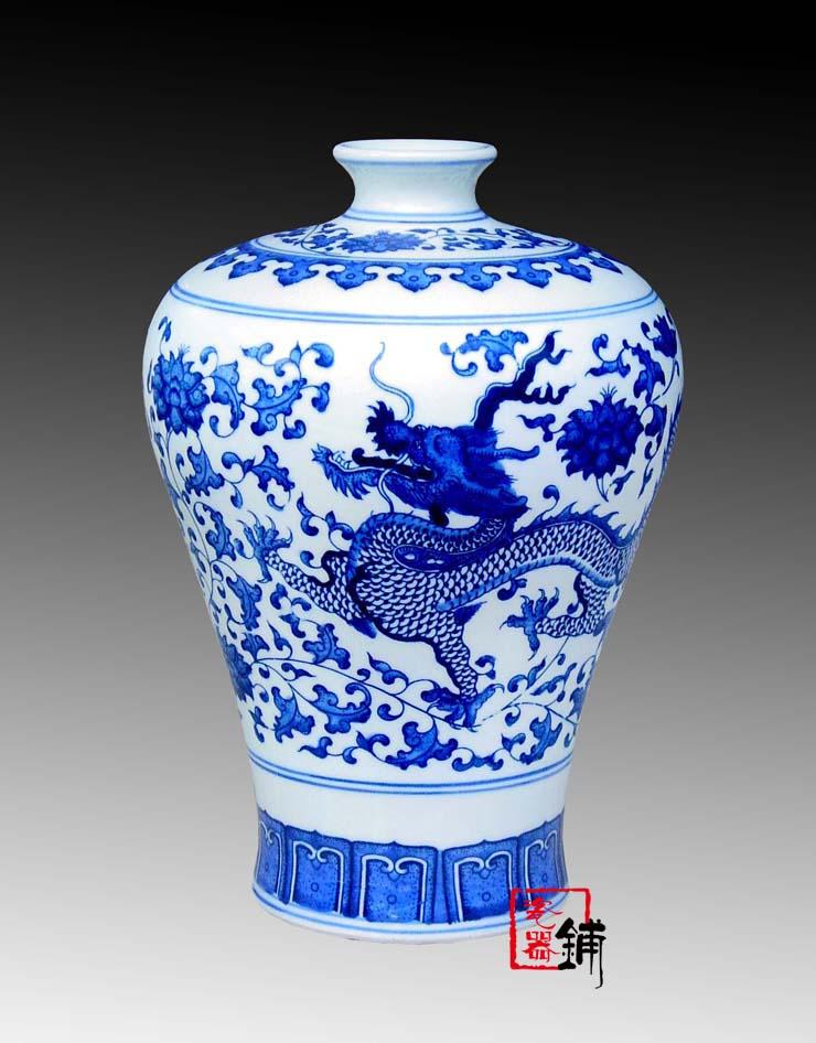 青花瓷梅瓶