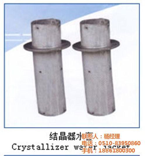 结晶器水套配件_结晶器水套_无锡逸晓机械