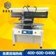 博维科技 BV-3040A 手动高精密印刷机锡膏印刷机芯片印刷机单双面板印刷高精密性定位