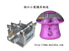 承接塑胶加湿器模具制造