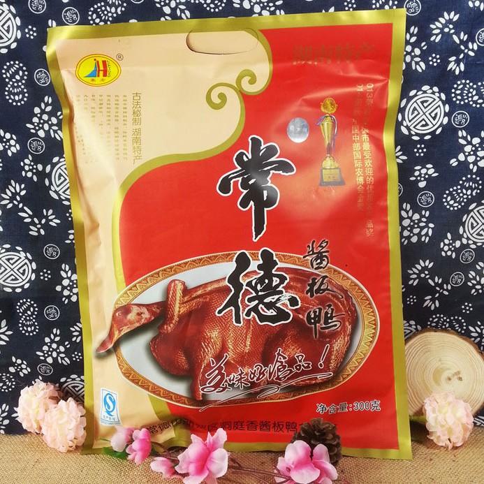 湖南特产小吃正宗常德酱板鸭300g微辣中辣顶辣 休闲卤味零食批发