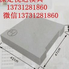 高铁盖板模具 丹阳水泥高铁盖板模具实战经验