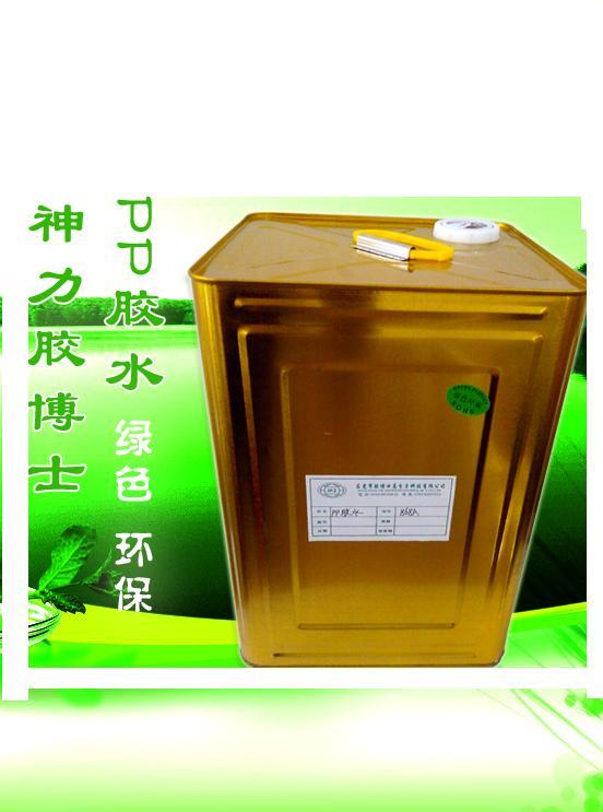 东莞透明喷胶 塑料专用透明溶胶 礼品盒专用万能胶