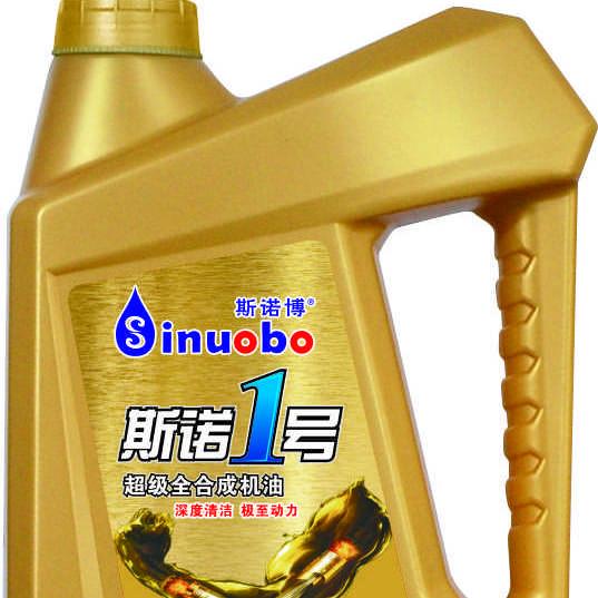 全合成润滑油 斯诺1号全合成润滑油 0W30 SN 全合成润滑油 全合成价格批发