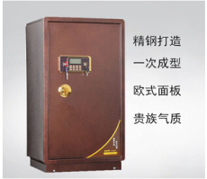 60cm高保险柜 精品防盗保险箱 家用保险柜电子密码