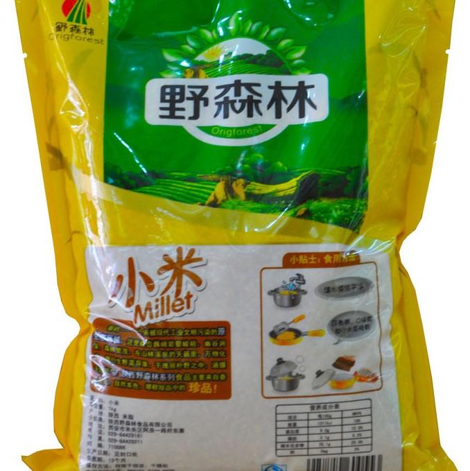 供应野森林黄小米图片