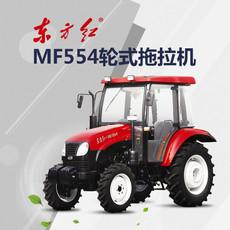东方红-MF554轮式拖拉机