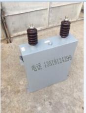 并联电容器BFM10.5/√3-18-1W专业生产厂家直销