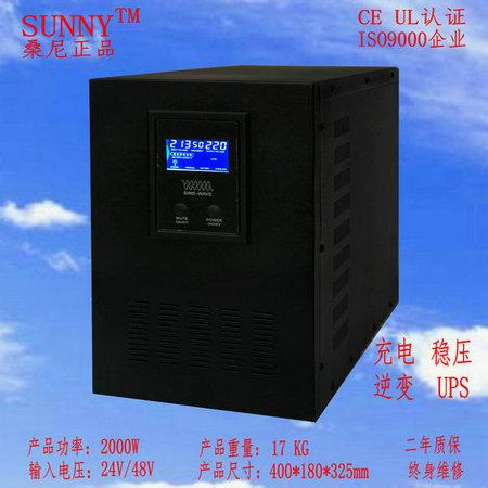 桑尼2000W工频纯正弦波逆变器24V转220V太阳能电源转换器车载家用变压器带充电稳压一体机