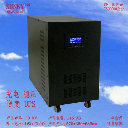 桑尼20KW正弦波逆变器192V转220V太阳电源转换器家用变压器带充电稳压UPS一体机