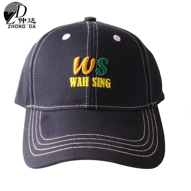 来样来图定做棒球帽 纯棉刺绣logo棒球帽定做 男女时尚百搭广告帽