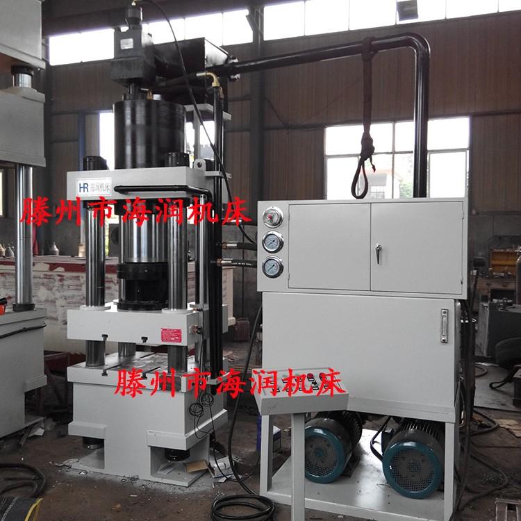 快速315吨四柱液压机 金属成型液压机