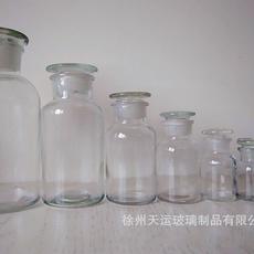 供应厂家直销 30—100ml 玻璃广口试剂瓶 取样瓶 分装瓶 化学液体瓶