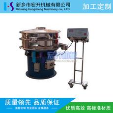 新乡宏升振动筛选机 HS-C系列超声波振动筛 超声振动筛厂家