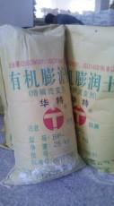 溶剂型有机膨润土增稠流变剂BP-923