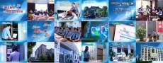 苏州摄影摄像 苏州淘宝微电影拍摄 苏州产品宣传片拍摄 苏州纺织公司宣传片制作