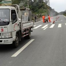重庆厂区专业标线公司 万州长寿湖北武汉马路划线施工队