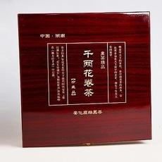 求喜茶业 05年千两花卷茶饼