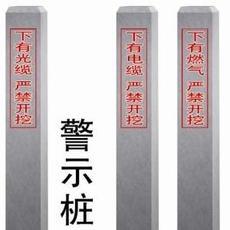 专业生产标志桩模具 标志桩模具报价 保定鑫鑫