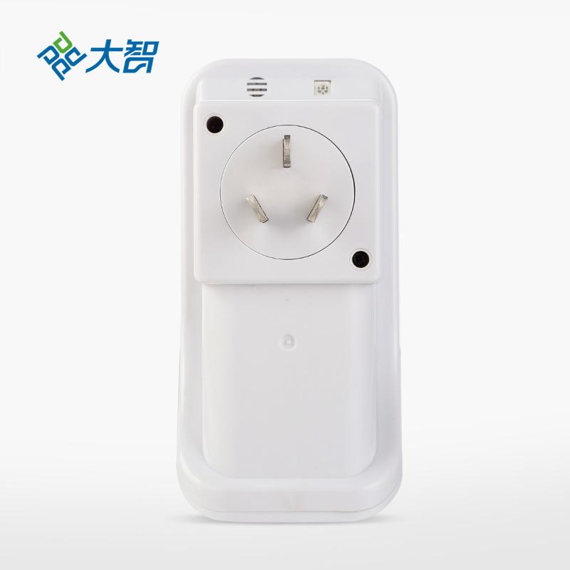 大智智能插座wifi手机远程遥控插排插线板接线板拖线板 大功率空调专用