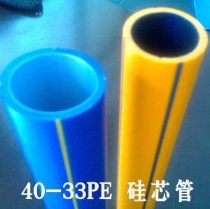 供应PE硅芯管