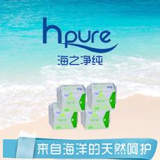 海之净纯 卫生巾护垫20片装 163 3年 一等品