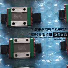 华南上银直线导轨MGW12C线性滑轨/滑块批发代理 大量上银线性滑轨/滑块正品销售