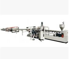 金纬PMMA亚克力、有机玻璃扩散板设备生产线