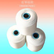 环锭纺纯棉纱3.5S 全棉纱3.5S 纯棉纱线3.5支