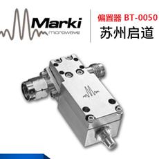 苏州启道核心代理Marki偏置器BT-0050