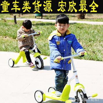 儿童多功能滑板车溜溜车助步车二合一可调节可变换 举报 本产品采购属于商业贸易行为