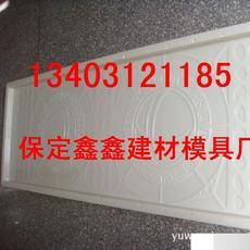 电力盖板模具供应  电力盖板模具厂家