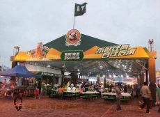 哈尔滨啤酒排挡帐篷制作,啤酒广场大棚制作,篷房租赁搭建-华赢篷房