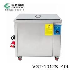 工业单槽机箱超声波清洗机VGT-1012S