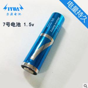 上市公司 服务无忧 7号碱性干电池 AAA 380分钟 无漏液玩具遥控器