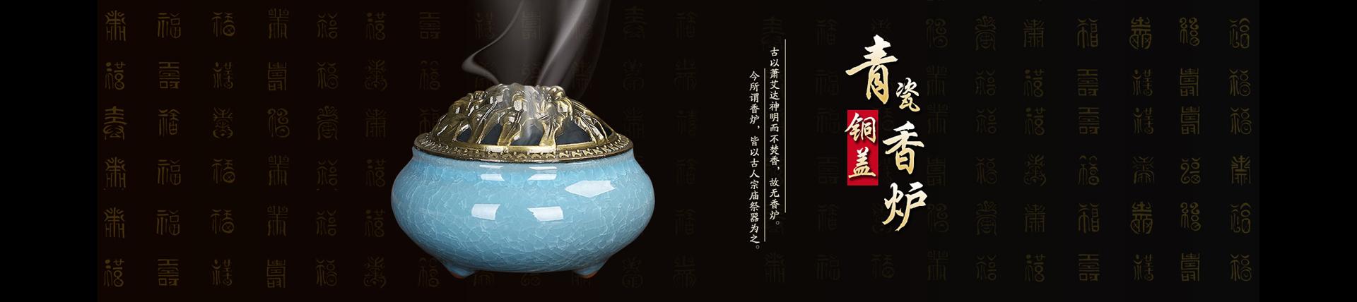 中国佛教用品产业网