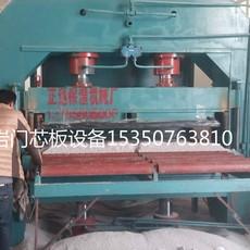沧州正通珍珠岩防火门芯板生产线