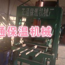 沧州正通生产销售2016新款珍珠岩门芯板设备