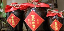 中国米香型白酒产业网