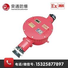 浙江荣通 BHG1-200A高压接线盒 10KV2通矿用防爆接线盒