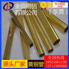 进口h65扶栏专用黄铜方管制造商 h60小直径黄铜管批发商