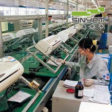 汽车空调装配线|家用空调检测线|商用空调生产线|空调非标流水线设备|上海先予工业自动化